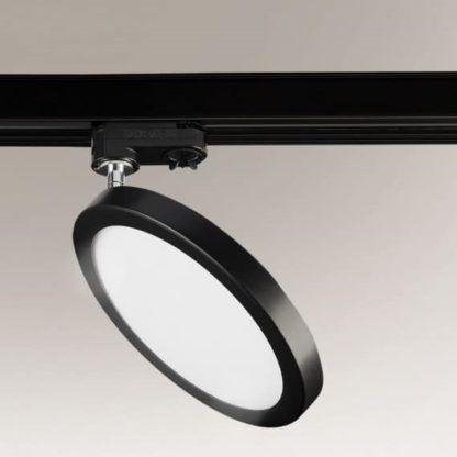 okrągła lampa szynowa czarna led