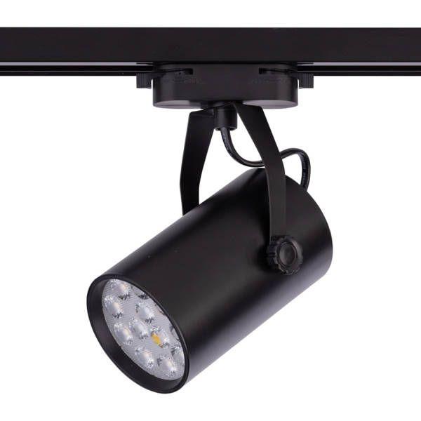 czarny reflektor szynowy