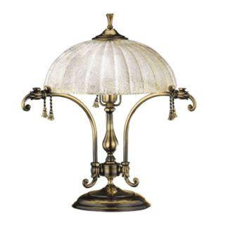 Lampa gabinetowa Granada - szklany klosz