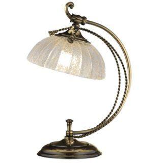 Lampa nocna Granada - klasyczne zdobienia