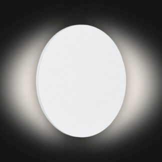 Nowoczesny kinkiet Oregon S - biały, LED