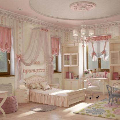 żyrandol do pokoju dziecięcego różowego