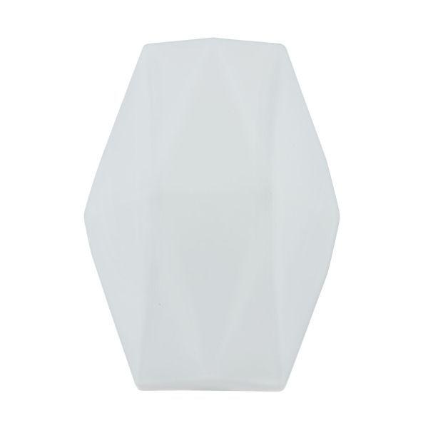 kinkiet biały na ścianę