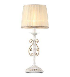 Klasyczna lampa stołowa Sunrise - Maytoni - biała, złota