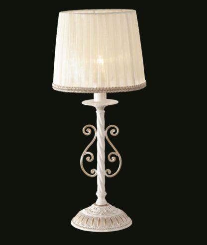 złoto biała lampa stołowa z abażurem z elementami falbanek