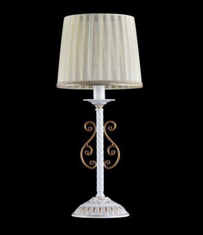 biało mosiężna lampa stołowa z żółtym abażurem