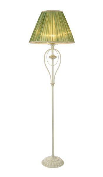 zielona lampa podłogowa z wysokim cienkim stojakiem
