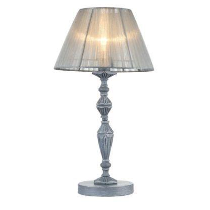 szara lampa stołowa z abażurem z lekką tkaniną