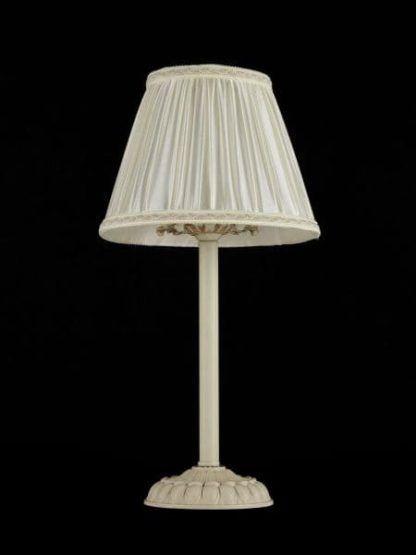 biała lampa stołowa zgaszona niewielka