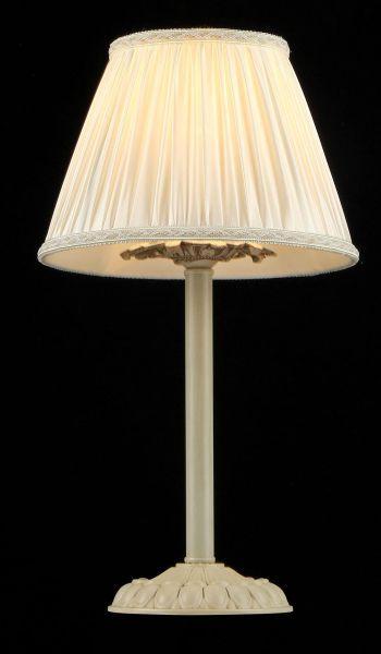 zapalona lampa stołowa z abażurem niska
