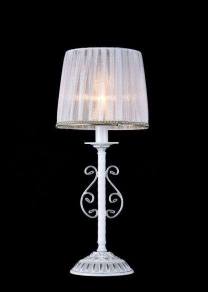 lampa stołowa biało srebrna z abażurem