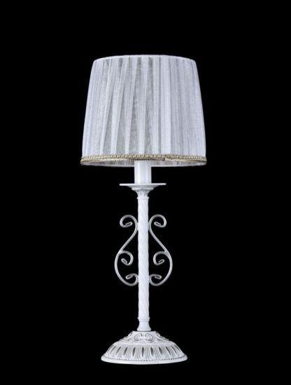 biało złota lampa stołowa ze złotymi falbankami